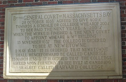 Harvard Colledge plaque, Harvard University - IMG 8970.JPG