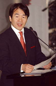 Heizo Takenaka in 2006.jpg