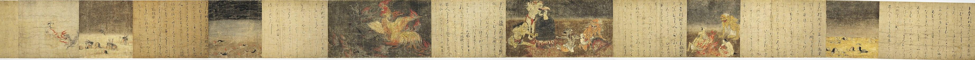 Hell Scroll (Nara National Museum) - Wikipedia