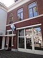 Herenstraat 138, Voorburg.JPG
