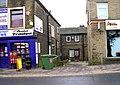 High Street Place - High Street - geograph.org.uk - 1093126.jpg