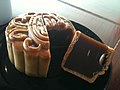 Highlands Coffee Moon Cake.JPG