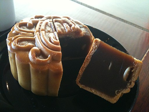 Highlands Coffee Moon Cake