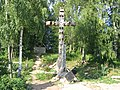 Hill of Crosses in Rundēni 1.jpg