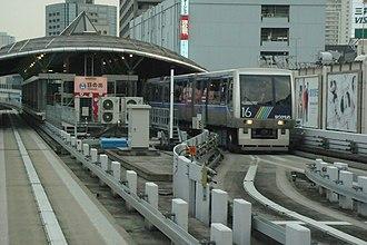 Hinode Station - Hinode Station in 2008