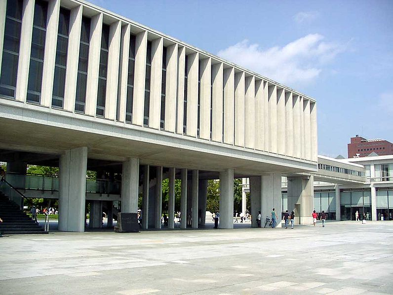File:Hiroshima Peace Memorial Museum (right).jpg - Wikimedia Commons