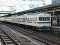 Hiroshima station train.JPG