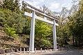 Hitachinokuni Izumo Taisha 01.jpg