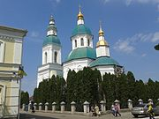 Hlukhiv - Mykolaivska church.jpg