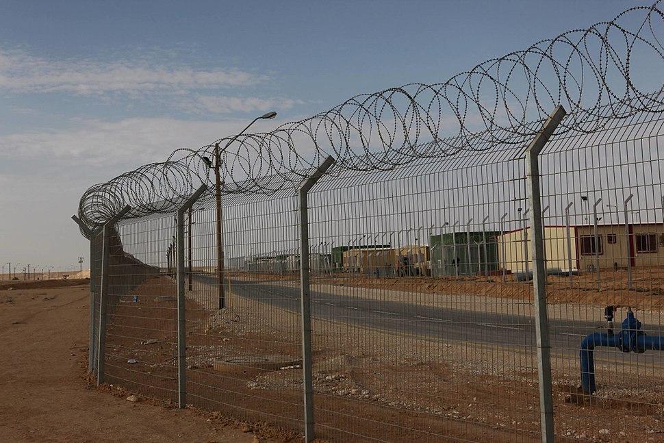 Holot detention center 4