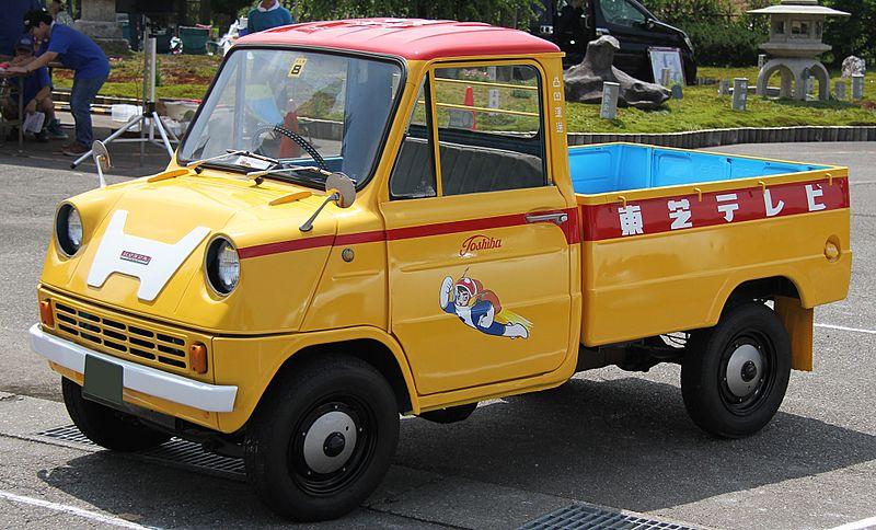 File:Honda T360.jpg