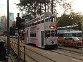 Hong Kong Tramways 175(127) to Shau Kei Wan 27-03-2015.jpg