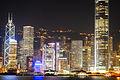 Hong Kong cityscape highlights- International Finance Centre, Central District. Hong Kong, China, East Asia-3.jpg