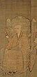 Hoshin Shosai (Zuiganji).jpg