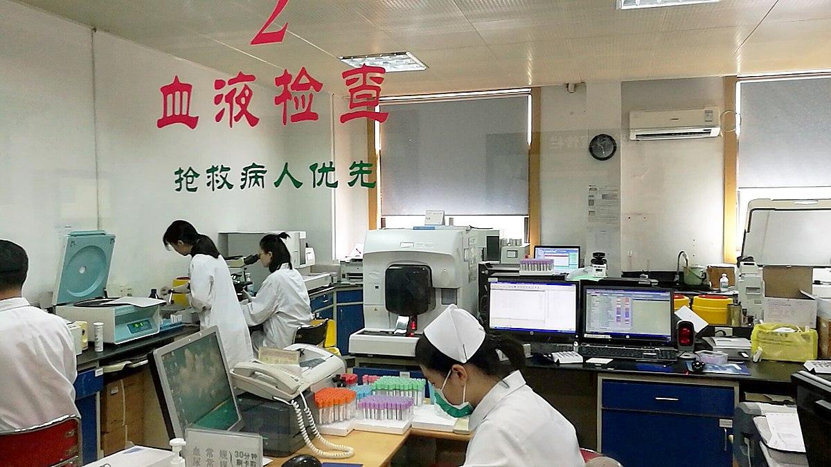 Blood test - Wikipedia