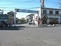 Hota-station-stationfront-2007.jpg