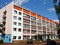 """Hotel """"Zarya"""" in Ishimbay.jpg"""