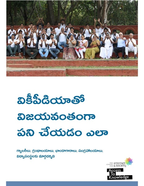 How to work successfully with wikipedia - telugu, indianised version.pdf