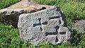 Hrazdan Aghyurak church ruins (21).jpg