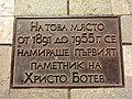 Hristo Botev first monument memorial plaque, Vratsa.jpg