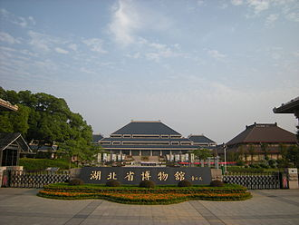 Hubei Provincial Museum - Exterior of the museum
