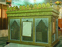Hujr ibn Adi's Shrine.jpg