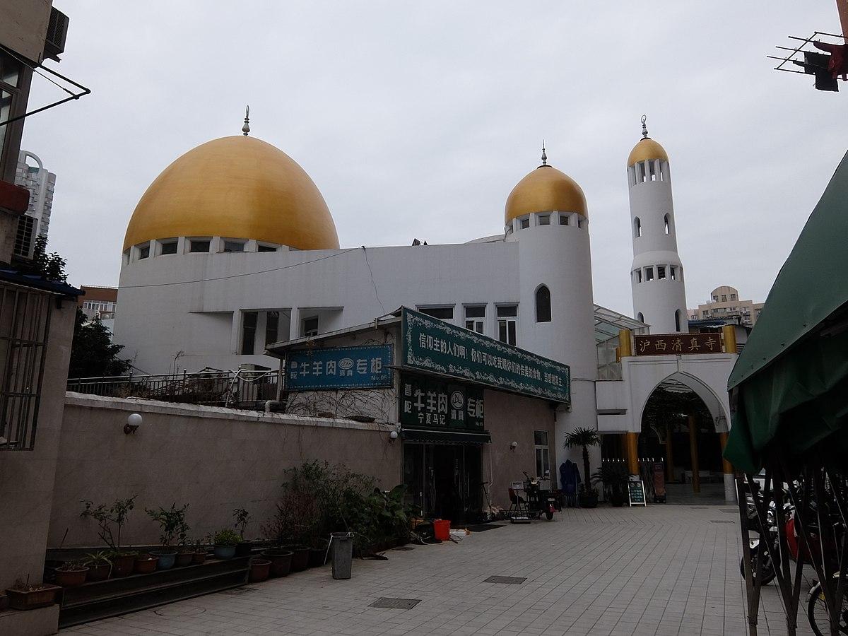 Mosque Wikipedia: Huxi Mosque