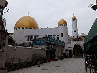 Huxi Mosque mosque in Shanghai