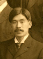 Hyozo Omori 1907.png