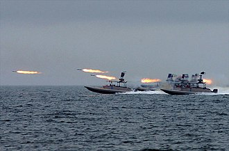 Navy of the Islamic Revolutionary Guard Corps - Image: IRGC naval execise 2015 (4)