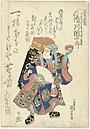 Ichikawa Danjuru VII als marskramer-Rijksmuseum AK-MAK-1599.jpeg