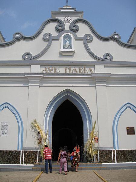 File:Iglesia Ave Maria Ataco.jpg