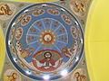 Iglesia copta de Asuán, arcángel Miguel, fresco de la cúpula, Egipto, abril de 2009.JPG