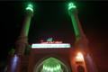 Imam Hossein Mosque.png