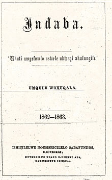 Xhosa language newspapers - Wikipedia, the free encyclopedia