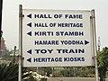 Indian Railways Museum in Howrah 11.jpg