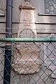 Inscription, Sankt Peter, Munich 11.jpg