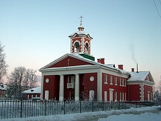 Kirovsky District, Leningrad Oblast - The St. John Church in Otradnoye