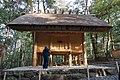 Ise grand shrine Naiku , 伊勢神宮 内宮 - panoramio (29).jpg