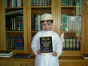 Islam in New Zealand book launch, 2007