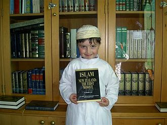 Islam in New Zealand - New Zealand Muslim boy in Canterbury Mosque, 2007
