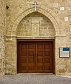 Israel-2013-Jaffa 20-Saint Nicholas Monastery.jpg