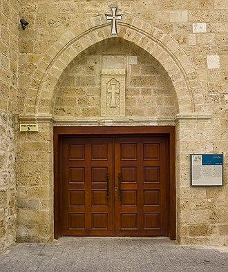 Saint Nicholas Monastery, Jaffa - Entrance to Saint Nicholas Monastery