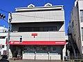 Itabashi Akatsuka-Shinmachi Post office.jpg