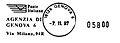 Italy stamp type PO14.jpg