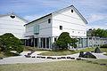 Itami City Museum of Art and Kakimori-bunko02s3.jpg