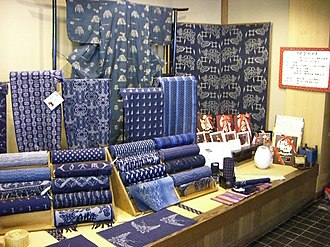 "Kasuri - ""Iyo-Kasuri"" Iyo-kasuri, along with Kurume and Bingo-kasuri, three main kasuri in Japan"