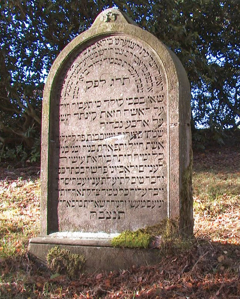 Jüdischer Friedhof Schwelm - Grabstein Bejle Joseph.jpg