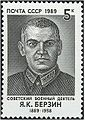Jānis Bērziņš-Ziemelis.jpg