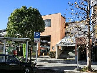 Abiko Station (Chiba) - Abiko Station in December 2013